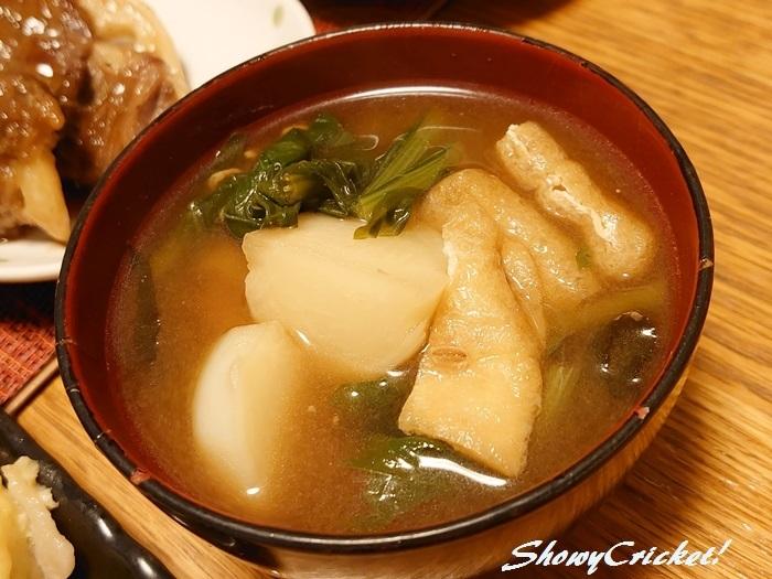 2019-10-29カブの炒め煮 (10)