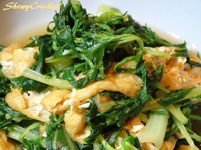 2020-01-18水菜のカレー煮 (11)