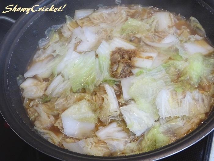 2020-01-30味噌鍋 (13)