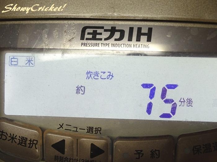 2020-02-01アジの開きご飯 (6)