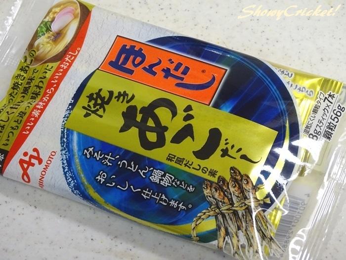 2020-02-22つみれ汁 (1)