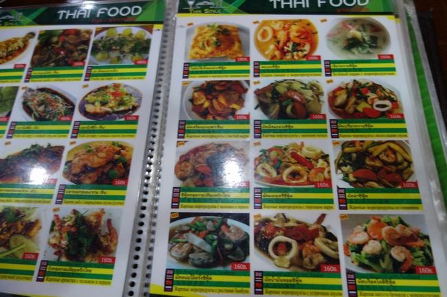 Thai smile Restaurantメニュー2.jpg