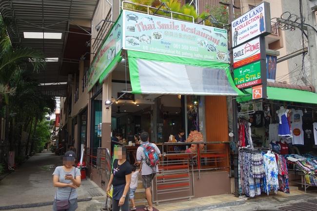 Thai smile Restaurant外観2.jpg