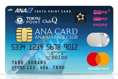 ANA TOKYU Club Qカード.JPG