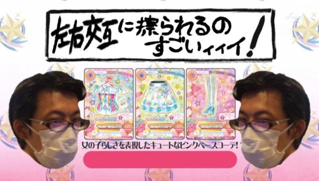 hajime4393.jpg