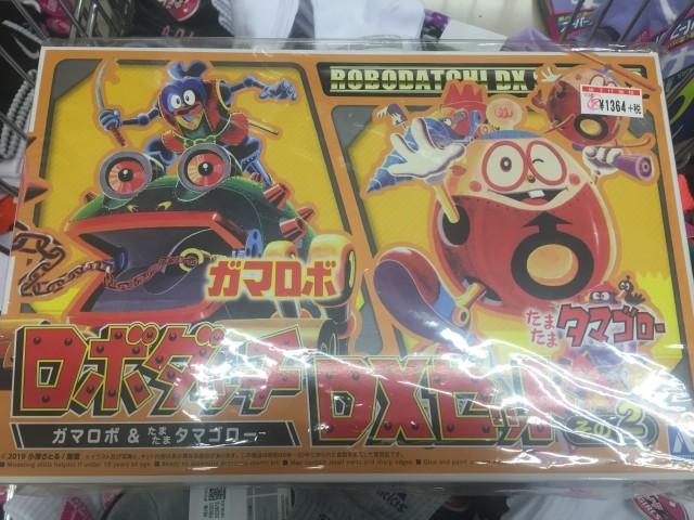 itoyokado2796.jpg