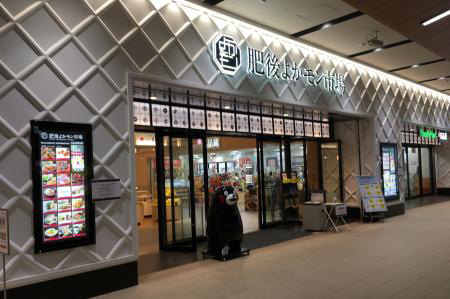 熊本駅2S