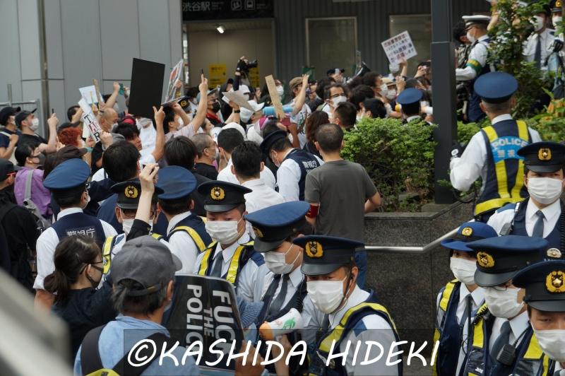 渋谷警察署への抗議1