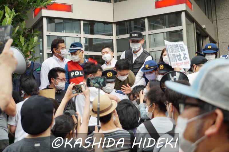 渋谷警察署に抗議2