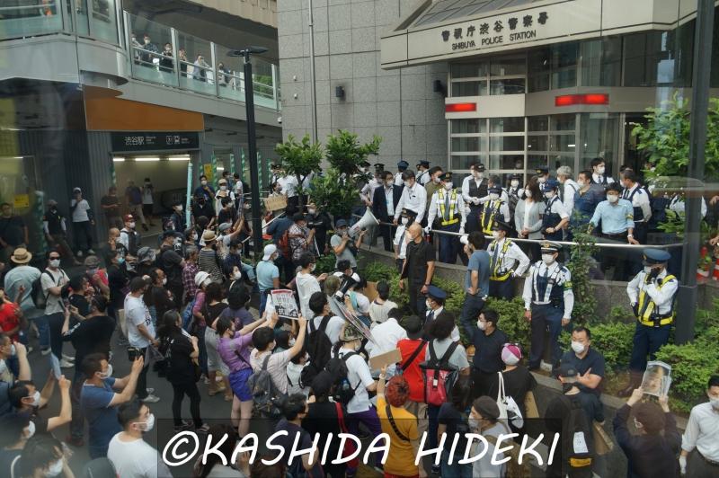 渋谷警察署に抗議5