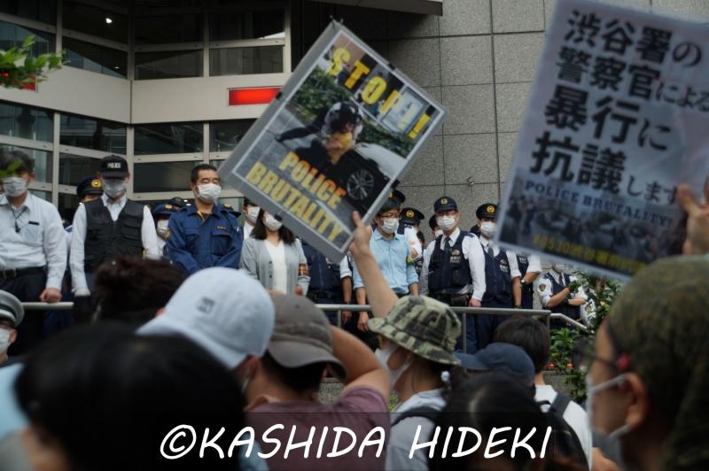 渋谷警察署に抗議7