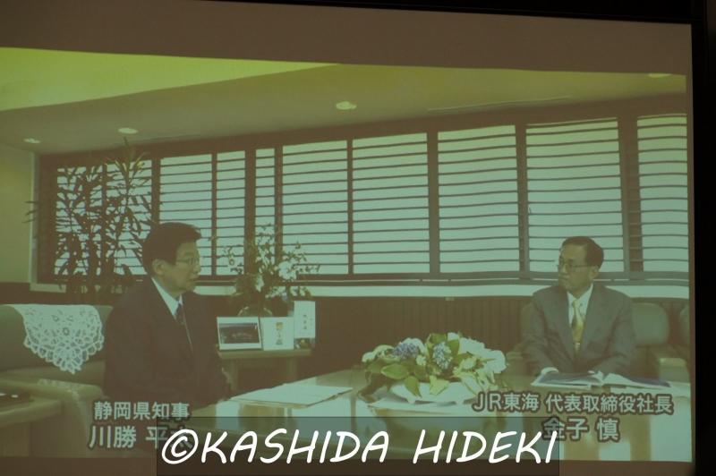 静岡県知事+JR東海社長