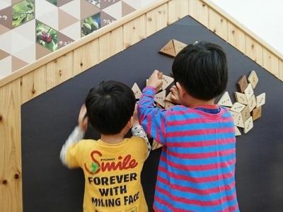 子ども 黒板 遊ぶ