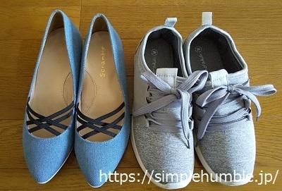 11月1日購入 靴2足