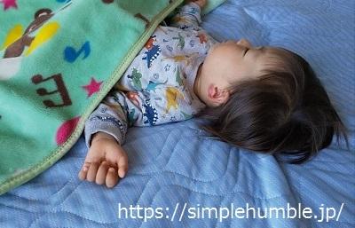 息子2歳 昼寝中