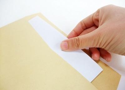封筒 書類