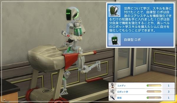 DU-IzuMember21-12.jpg