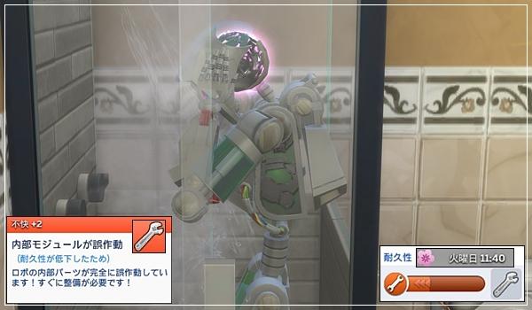 DU-IzuMember21-45.jpg
