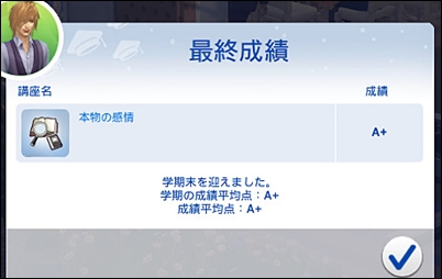 DU-IzuMember25-11.jpg