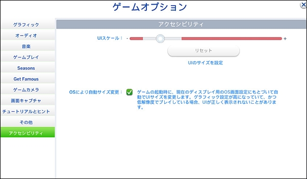 PC158-6.jpg