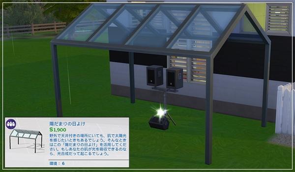 TinyLiving_Hijikata1-2.jpg