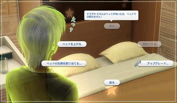 TinyLiving_Hijikata1-35.jpg