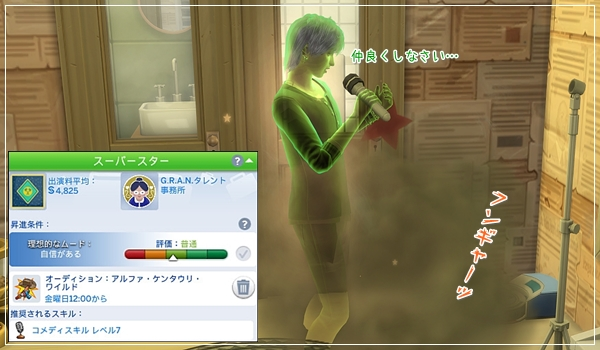 TinyLiving_Hijikata1-40.jpg