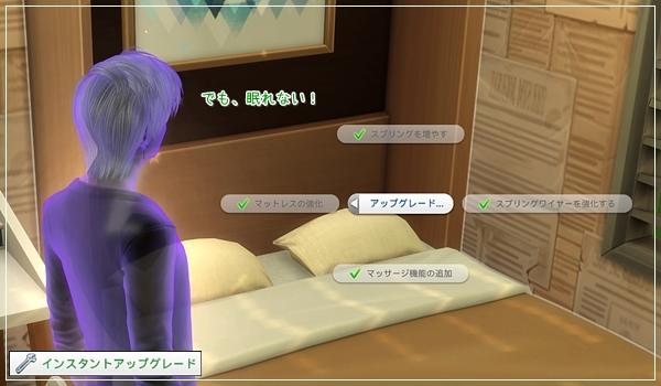 TinyLiving_Hijikata1-46.jpg