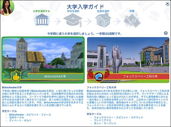 Ts4Discover-U-Trial1-28.jpg