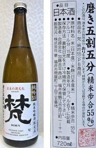 梵 純銀55