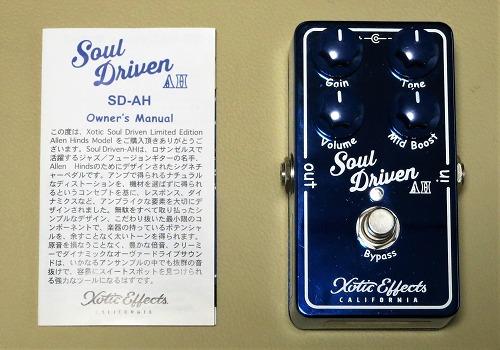 Xotic Soul Driven AH