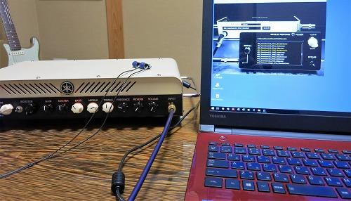 THR100Hとパソコンを接続する