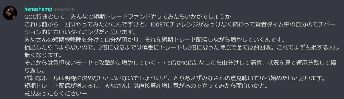 ファンド01