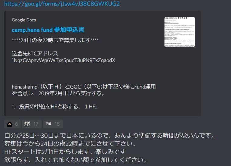 ファンド03