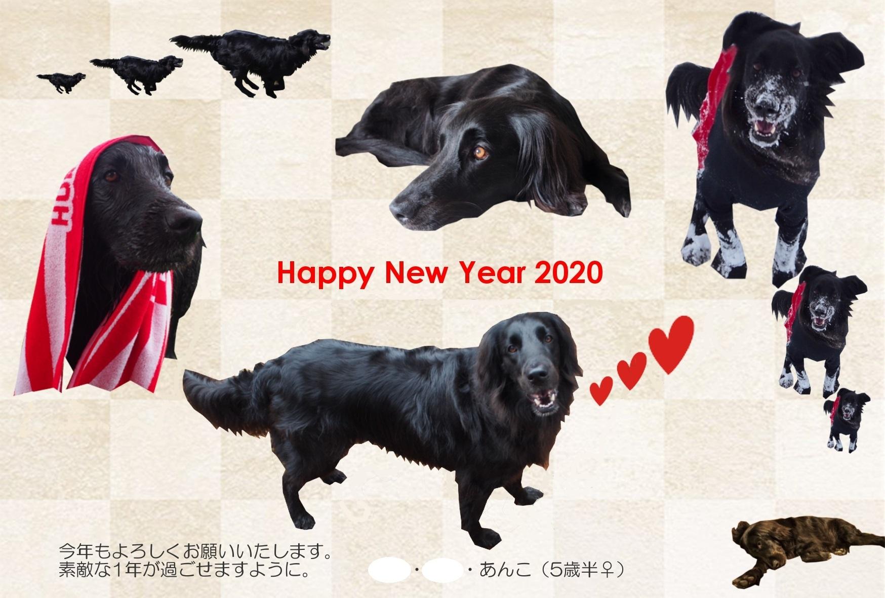 2020-年賀状2
