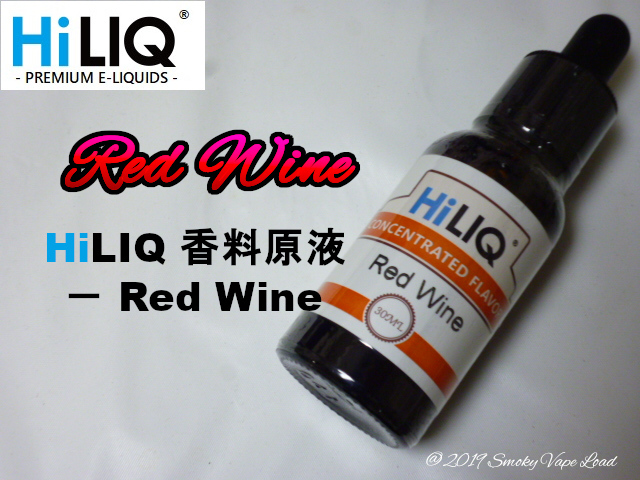 1 HiLIQ - Red Wine(赤ワイン)