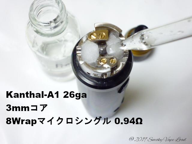 3 HiLIQ - Pineapple(パイナップル)