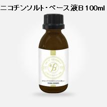 ニコチンソルトベース液B 100ml from HiLIQ