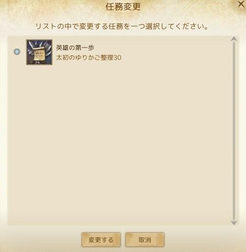 ScreenShot0105_2019101817111196a.jpg