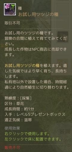 ScreenShot0110_20191018171119da6.jpg