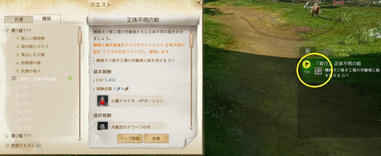 ScreenShot0135_20191018171159cf4.jpg