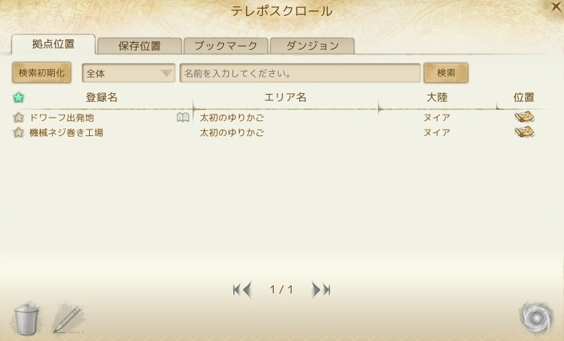 ScreenShot0188_20191018171335eda.jpg
