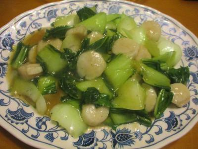 200619貝柱と青梗菜の炒め物