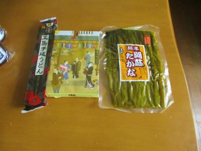200812熊本からの頂き物1