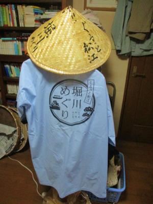 200721堀川遊覧の傘と法被