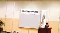 nishijima_1