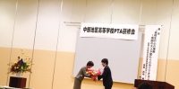 nishijima_2