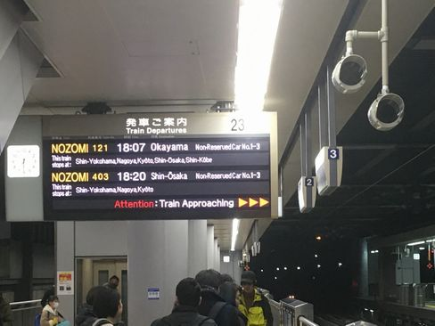 品川駅新幹線ホーム_R01.12.26撮影