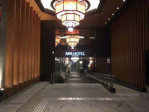 アパホテル京都東_R01.12.26撮影