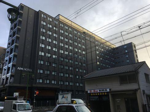 アパホテル京都駅東_R01.12.27撮影